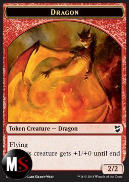 DRAGON TOKEN (RED 2/2) - COMMANDER 2018