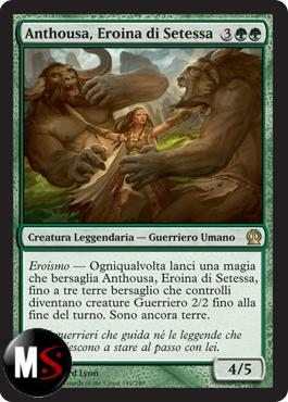 ANTHOUSA, EROINA DI SETESSA