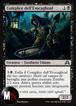 COMPLICE DELL'EVOCAGHOUL