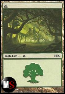 FORESTA (VERSIONE 7) (MAGIC PREMIERE SHOP PROMOS)