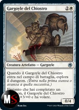 GARGOYLE DEL CHIOSTRO