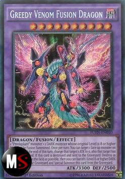 Drago fusione veleno avido - Drago veleno occhi diversi ...