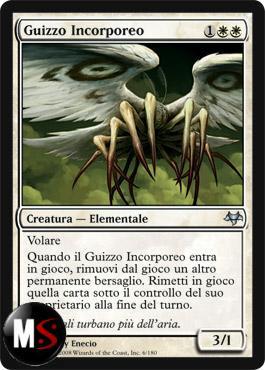 GUIZZO INCORPOREO