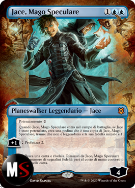 JACE, MAGO SPECULARE EXTRA