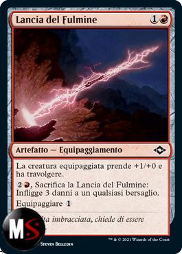 LANCIA DEL FULMINE