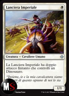 LANCIERA IMPERIALE