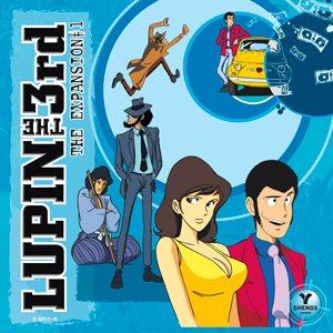 LUPIN III - ESPANSIONE 1