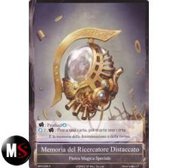 MEMORIA DEL RICERCATORE DISTACCATO