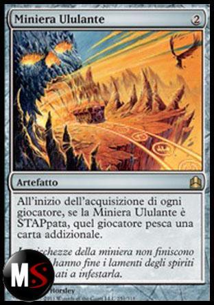 MINIERA ULULANTE