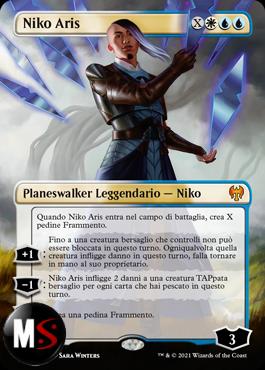NIKO ARIS - EXTRA