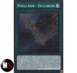 Nobili armi excaliburn for Nobili store