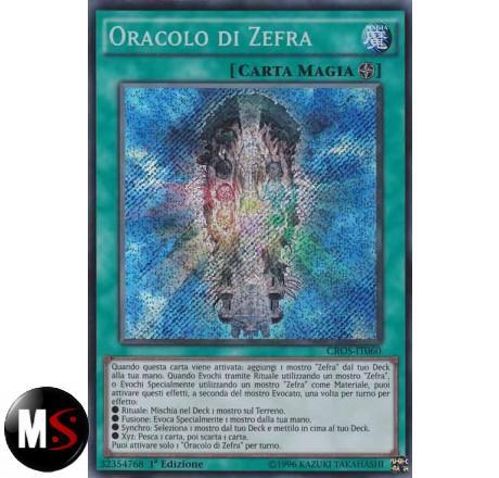 ORACOLO DI ZEFRA