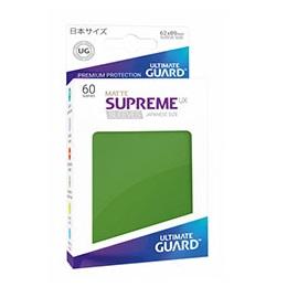 UGD SUPREME UX SLEEVES JAPANESE SIZE - MATTE GREEN 60
