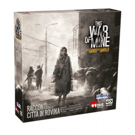 THIS WAR OF MINE - RACCONTI DALLA CITTA' IN ROVINA