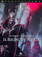 BLOOD SWORD VOL.2 - IL REGNO DI WYRD