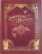 DUNGEONS & DRAGONS 5A EDIZIONE - CANDLEKEEP MYSTERIES: EDIZIONE LIMITATA